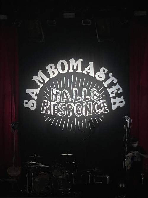 Sambomaster2